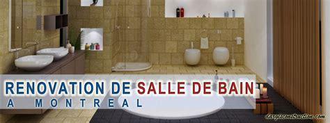 renovation de salle de bain montreal renovation de salle de bain montreal veglix les derni 232 res id 233 es de design et