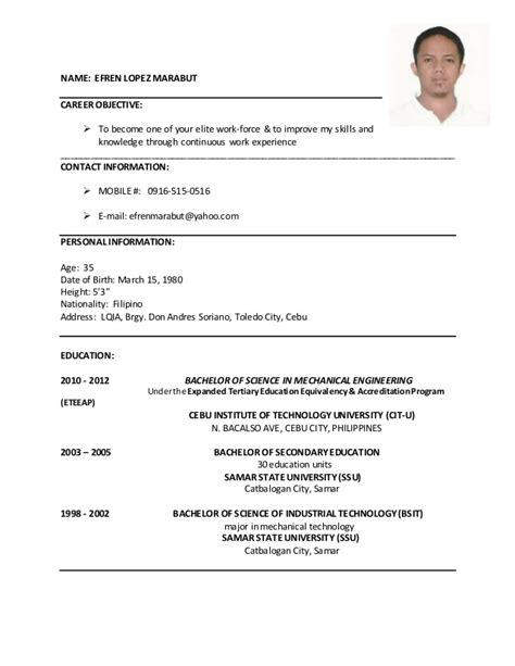 Updating My Resume 2015 by Elm Resume 2015 August 11 2015 Update