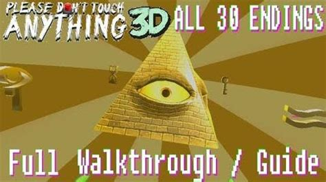 video  dont touch   vr