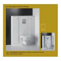 Meuble Wc Suspendu Lapeyre by Meuble Pour Wc Suspendus 50cm De Largeur Gamme Bloc Miroir