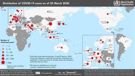 全球疫情地图!韩国日本意大利确诊病例攀升 新型冠状病毒疫情分布最新消息_国际_中国小康网