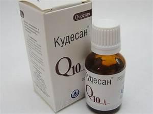 Коэнзим q10 артериальная гипертония
