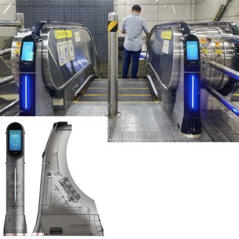 WeClean Escalator Handrail Sanitization System - Model G