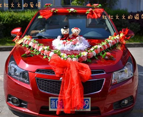 Car Decorations - car decoration car decoration wedding gifts