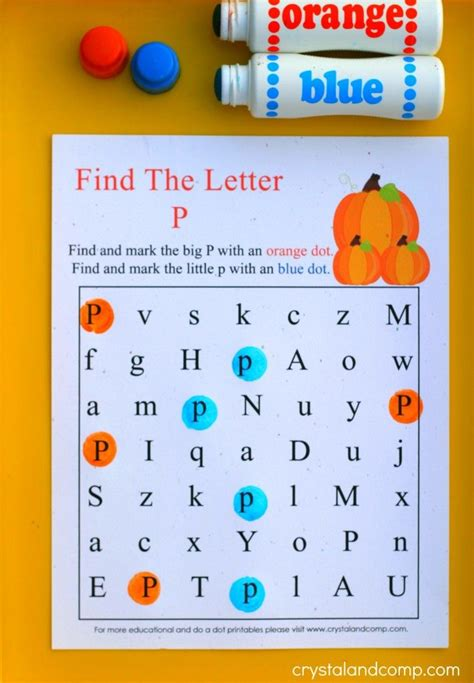 pumpkin do a dot printables for preschoolers kbn 124 | 75db6d51f04fe82c8bee29a6e7bc4ac7
