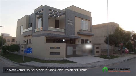 Home Design 8 Marla : 10.5 Marla Corner House For Sale In Bahria Town