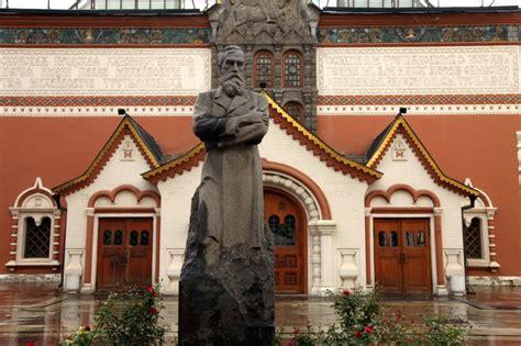 Tretjakovskaja galerija - Moskva