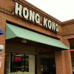 hong kong 10 fotos y 30 rese 241 as cocina china 4711