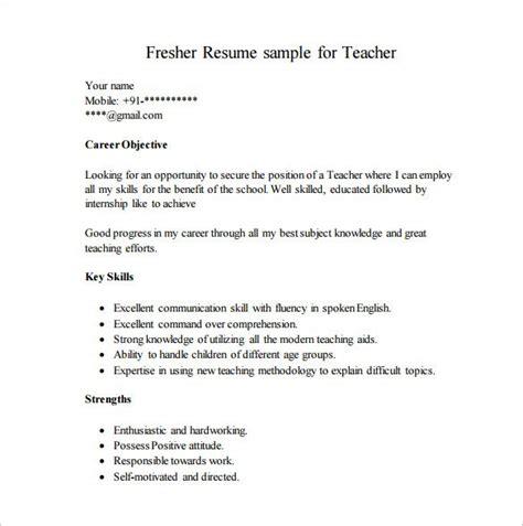 career objective  resume  fresher teacher resume