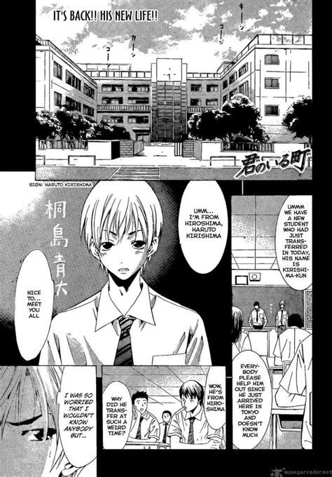read kimi no iru machi chapter 82 mangafreak