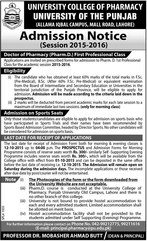 Punjab University Lahore Admission in Doctor fo Pharmacy