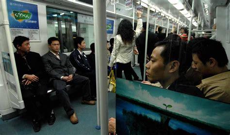 belongs   chinese middle class  world  prx