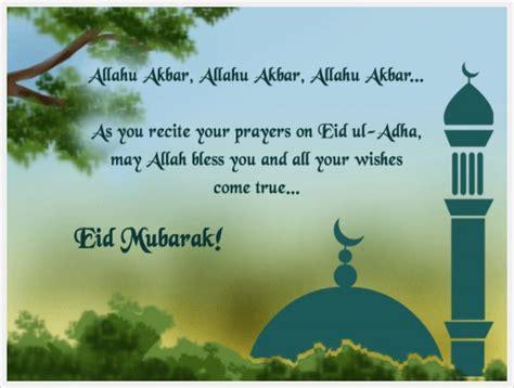 kata mutiara ucapan selamat hari raya idul adha eid allah  hidup