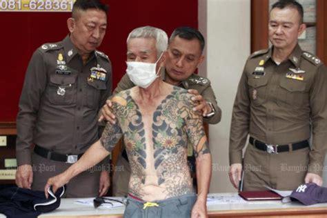 fugitive japanese yakuza boss arrested  lop buri