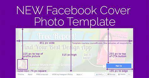 cover photo template cover photo 2015 template it changed again