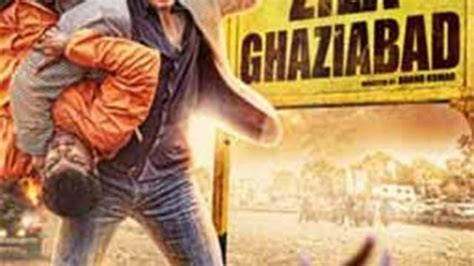 Movie Review : Zila Ghaziabad | India Forums