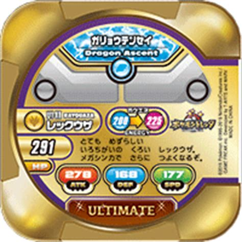 tretta set b pokémon tretta ultimate set 1 ascent black mega
