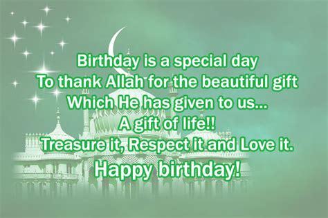 religious islamic birthday wishes images happybirthday