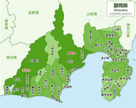 The japanese name of the university is shizuoka kenritsu daigaku (静岡県立大学), which translates literally as prefectural university of shizuoka. 静岡県 地図|ゼンリン地図サイト いつもNAVI