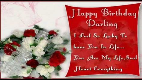 happy birthday wishes  friend  images romantic