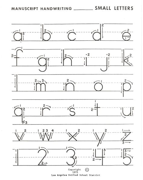 lowercase letter practice kids alphabet tracing