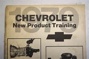 1979 Chevrolet New Product Training Technician U0026 39 S Study