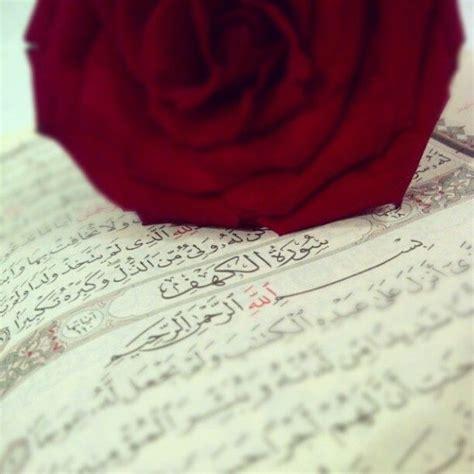 rose  surah kahaf open quran mushaf photo islamic