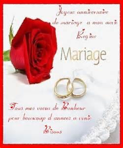 joyeux mariage un joyeux anniversaire de mariage a mon amie regine tous mes voeux de bonheur bisous ma