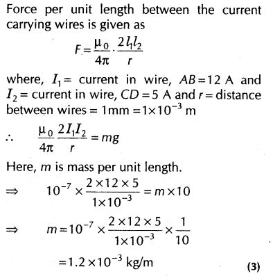 important questions  class  physics cbse