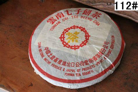 shipping pu er tea  yunnan puerh puer tea cake