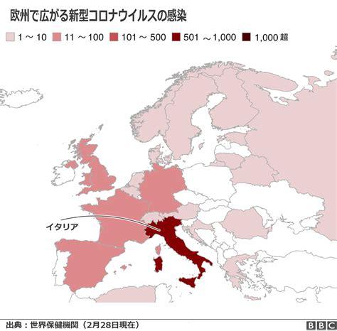 全国 コロナ 感染 者 マップ