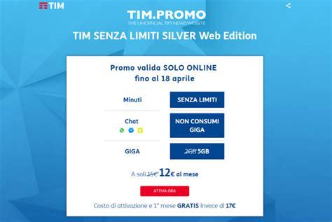 mobile senza limiti tim senza limiti silver in promozione a soli 12