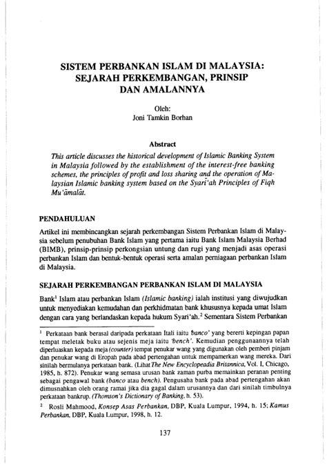 (PDF) Sistem Perbankan Islam Di Malaysia: Sejarah