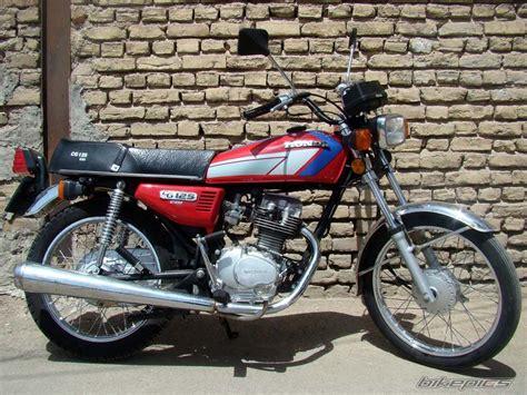 Honda Cdi 125 Model 1997