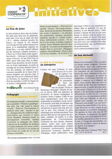 un bureau sur la terre 2006 mars le de un bureau sur la terre fournitures