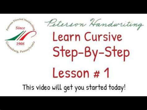 Learn Cursivestepbystep Lesson #1 Youtube