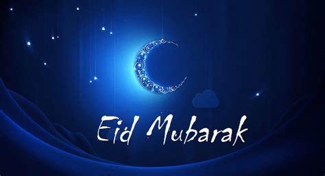 ramadan images hd wallpapers  pics ramzan  eid