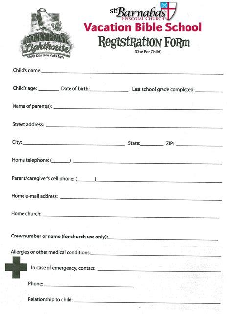 church school registration form   teens sign