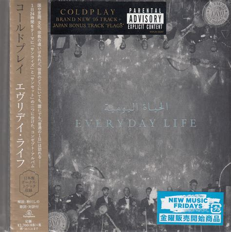 Coldplay Everyday Life 2019 Cd Discogs