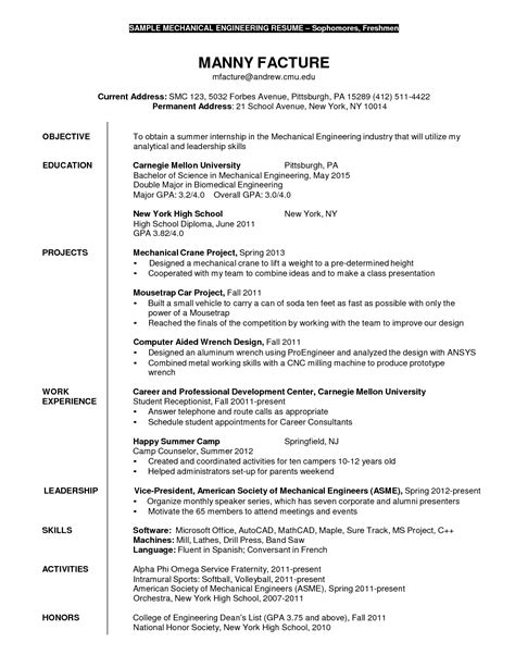 Check these mechanical engineer resume templates & some tips for writing mechanical engineer resumes. mechanical engineering internship resume sle sle ...