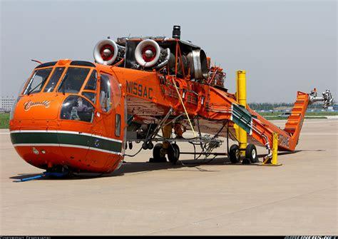 Sikorsky S-64F Skycrane - Erickson Air-Crane | Aviation ...