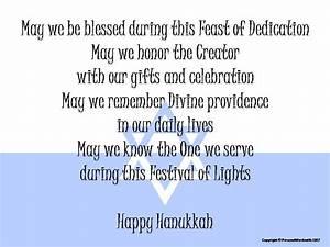 hanukkah blessing digital chanukkah toast