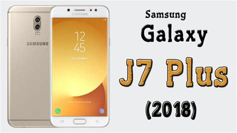 samsung galaxy j7 plus 2018 full phone specification