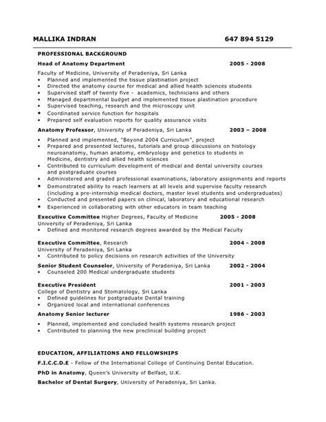 Resume for government position