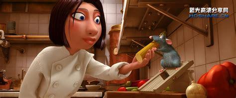 蓝光电影 蓝光原盘 [美食总动员].Ratatouille.2007.USA.4K.UltraHD.Blu-Ray ...