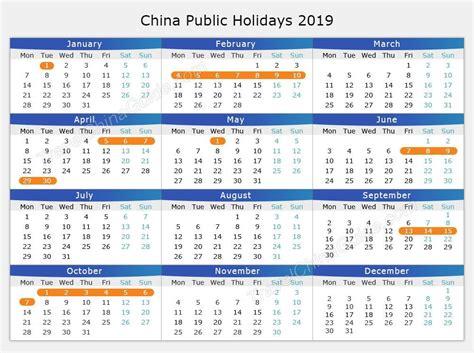china holidays october sanjonmotel