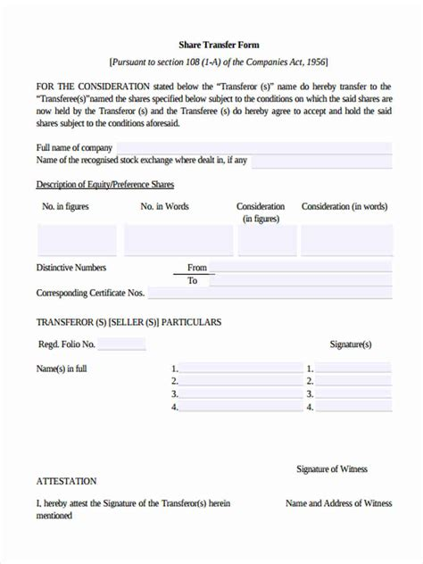 standard transfer forms