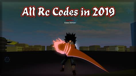 All Rc Cells Codes In 2019! (roblox)