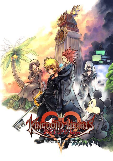 Kh3582 Days  Kingdom Hearts 3582 Days Photo (24963060