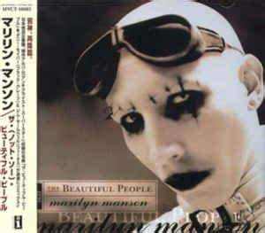 Schlaraffia Sweet Dream H2 : marilyn manson the beautiful people cd at discogs ~ Yasmunasinghe.com Haus und Dekorationen